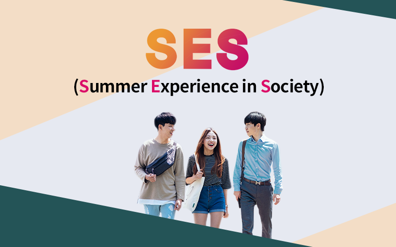 SES (Summer Experience in Society)