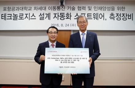 키사이트테크놀로지스(KOREA) 현물 기증식