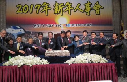 포항상공회의소 주최 2017년도 신년인사회 참석