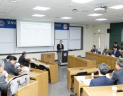 NEO_575511월 30일연세대 포스텍 3차 개방공유위원회