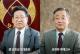 故 김호길 초대총장‧권경환 명예교수, 과학기술유공자 선정